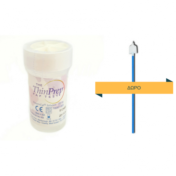 Thinprep preservcyt φιαλίδια
